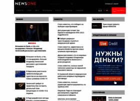 Newsone.ua thumbnail