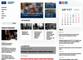 Newsorel.ru thumbnail