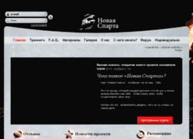 Newsparta.ru thumbnail
