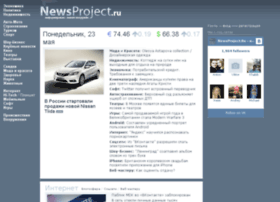 Newsproject.ru thumbnail