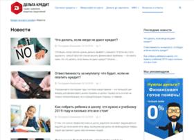 Newsru.com.ua thumbnail