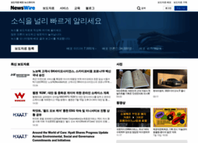 Newswire.co.kr thumbnail