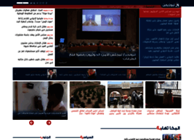 Newsyemen.net thumbnail