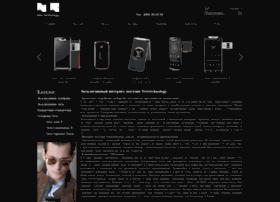 Newtechnology.com.ua thumbnail