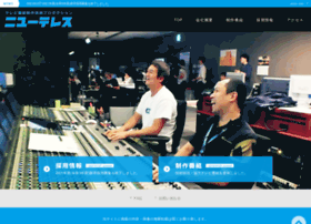Newteles.co.jp thumbnail