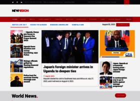 Newvision.co.ug thumbnail