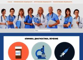 Newvrach.ru thumbnail