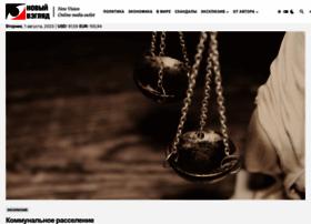 Newvz.ru thumbnail