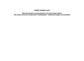 Newworld.ru thumbnail