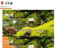 Nexas.co.jp thumbnail