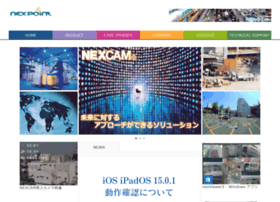 Nexpoint.jp thumbnail