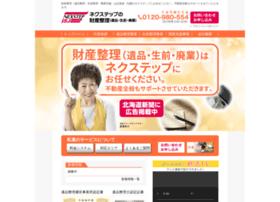 Nexstep-isj.jp thumbnail