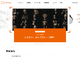 Next-group.jp thumbnail