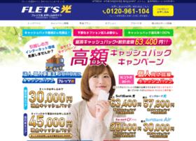 Next-internet.info thumbnail