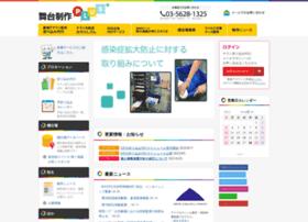 Next-nevula.co.jp thumbnail