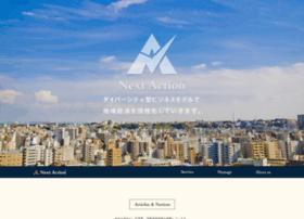 Nextaction.jp thumbnail