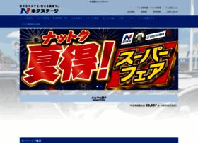 Nextage.jp thumbnail