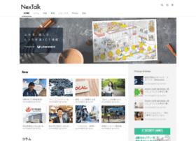 Nextalk-uniadex.com thumbnail