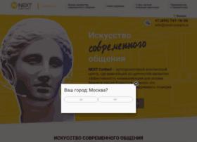Nextcontact.ru thumbnail