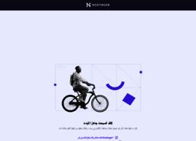 Nextdigital.com.hk thumbnail
