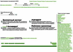 Nextmail.ru thumbnail