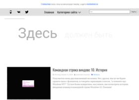 Nextontext.ru thumbnail