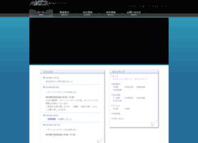 Nextor.jp thumbnail