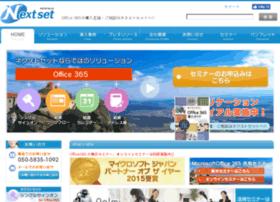 Nextset.co.jp thumbnail