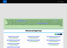 Nezakr.org thumbnail