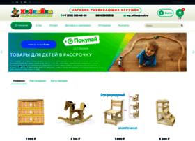 Neznayka-spb.ru thumbnail