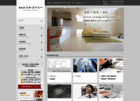 Nfc.jp.net thumbnail