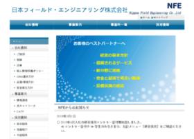 Nfe.co.jp thumbnail