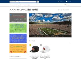 Nfl-tokyo.shop thumbnail