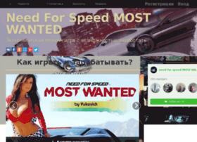 Nfs-most-wanted.net thumbnail