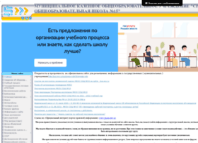 Nfschool15.ucoz.ru thumbnail