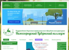 Ngknn.ru thumbnail