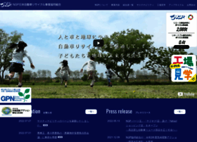 Ngp.gr.jp thumbnail