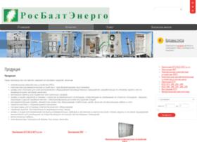 Ngs-privod.ru thumbnail