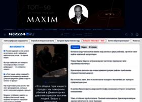 Ngs24.ru thumbnail