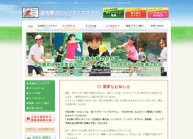 Ngtc.jp thumbnail