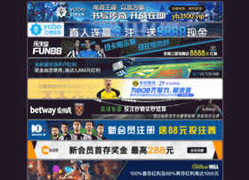 Nh4r.net thumbnail