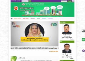 Nha.gov.bd thumbnail