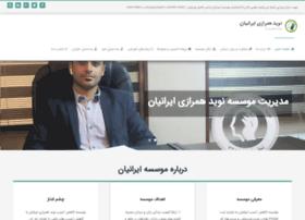 Nhi.org.ir thumbnail