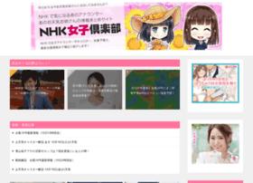Nhk-jyoshi.club thumbnail