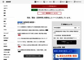 Nhk.jp thumbnail