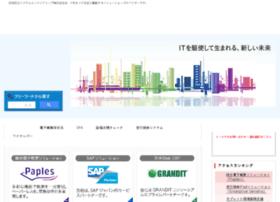 Nhs.co.jp thumbnail