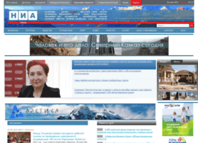 Nia-kavkaz.ru thumbnail