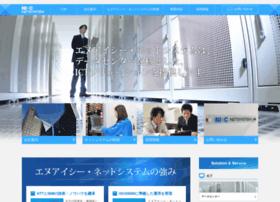 Niandcnetsystem.co.jp thumbnail