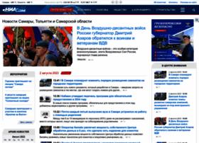 Niasam.ru thumbnail