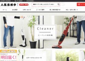 Nice-appliancesstore.top thumbnail